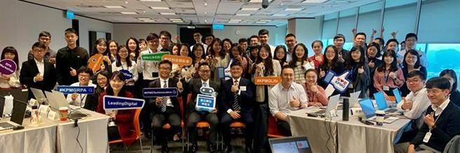 KPMG於25日舉辦「2019 KPMG RPA人才訓練營」。圖/KPMG提供