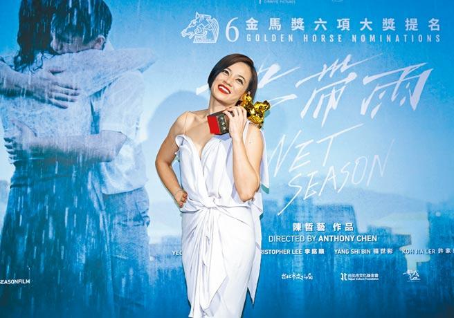 曾獲頒金馬獎最佳女配角的楊雁雁,如今又拿下最佳女主角殊榮。(陳俊吉攝)