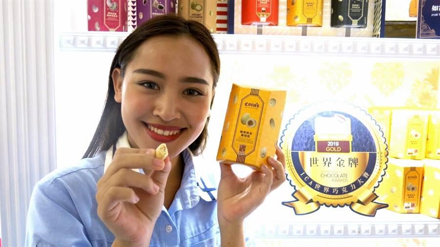 ▲「世界巧克力大賽」全球總決賽,台灣妮娜巧克力以結合台灣茶與在地水果的「鳳梨黃金葡萄乾」勇奪全球金牌獎。(楊樹煌攝)