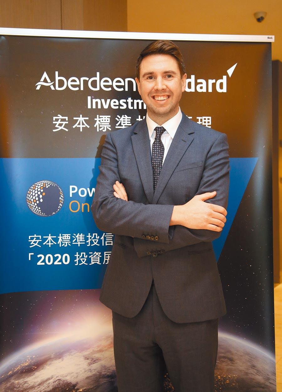 安本標準投資管理資深全球經濟學家James McCann(詹姆斯 麥肯)