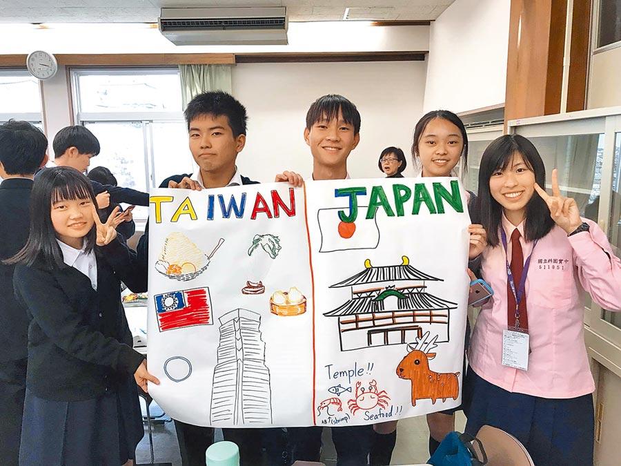 國立科學工業園區實驗高中學生到日本大阪府岸和田高校交流。(教育部提供/林志成台北傳真)