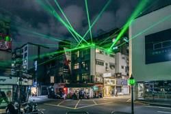 綠色閃光有「藝」思!周六東區將成奇幻「蛛網之城」