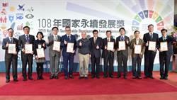 《經濟》邁向永續台灣,政院:促全民參與