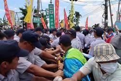 反年改攔小英車隊傷屏東警 4退休軍警遭判刑