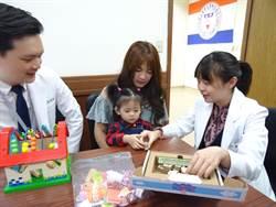 雙耳失聰1歲女 植入電子耳揮別聾啞陰霾