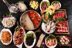 全台最高的麻辣鍋!邊吃邊看整個台北市