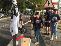 協助社區清掃環境  南科實中AI遙控垃圾車路人圍觀