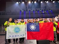 奧林匹亞機器人大賽 僑泰生奪世界季軍