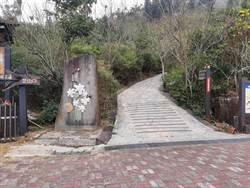 全台步道票選 楠西梅嶺7步道4條入圍