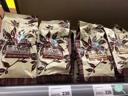 高價豆混低價豆 西雅圖咖啡繳千萬認錯