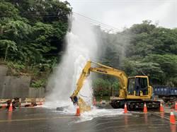 施工誤破管水噴3樓高 基隆7000戶大停水