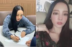 家暴案被硬看偷拍性愛片惹眾怒 具荷拉爆身心早崩毀:回韓國就憂鬱