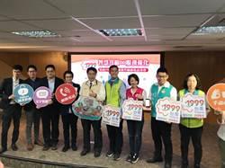 台南1999服務升級 黃偉哲:提供市民全方位貼心服務