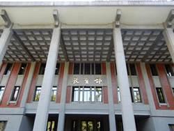 師資培育法三讀 109學年啟動本土語文師資職前培育