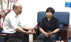 陳樹菊:希望韓國瑜做一個無私無我的領導人