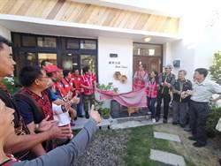 林務局新竹林管處在南庄成立森林小站