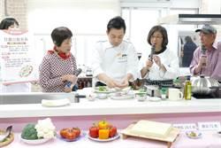 陳潤秋攜手型男大主廚 教長者吃好吃巧吃百二