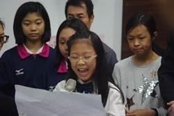 漢人小學生挑戰太魯閣語 獲全國語文特優