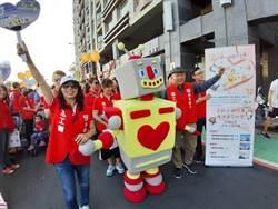 台新「愛的力量」公益票選 投票倒數五天