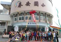 春安國小半露天社區共讀站揭幕 帶來閱讀氣氛