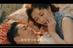 林志玲婚宴9天後…閃爆合體Akira  60秒親密MV瘋傳