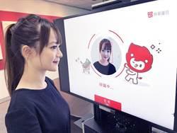 台新銀唯一金融業連二年摘Gartner亞太區創新獎