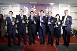 第15屆金彝獎頒獎 國泰榮獲6大獎項肯定