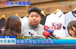 亞洲統神爆行車糾紛…火大對槓8+9 哥哥國動說話了