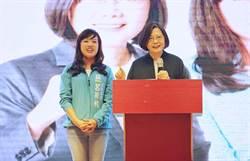 台積電告訴蔡英文:台灣是全世界最好選擇