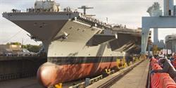 美福特級航母2艦將由卡洛琳甘迺迪主持命名