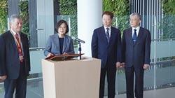 蔡總統訪台積 概念股樂透