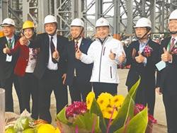 新北風電設備 明年2月量產