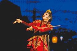 跨出華文圈 傳統戲曲找出路