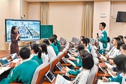 5G跨界 引領教育新變革