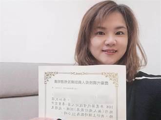 不捨村人辛苦耕作 她成為全國第1位合格女植保機員