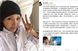 一代歌手長文揭罹癌症晚期「無法相信眼前白紙黑字是真的」