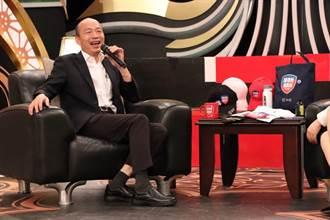 韓國瑜上《麻辣》幽默暢聊 利菁:他是被耽誤的綜藝人才
