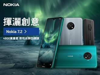 迎聖誕 Nokia 7.2 翡翠綠/2720 Flip酷玩紅新色登場