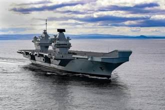英計劃裁軍 新服役先進航母可能被迫出租