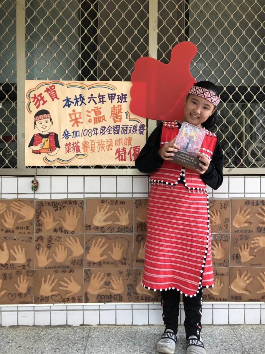 員崠國小學生宋瀛馨以賽夏族語參與全國語文競賽,一舉拿下特優成績。(莊旻靜攝)