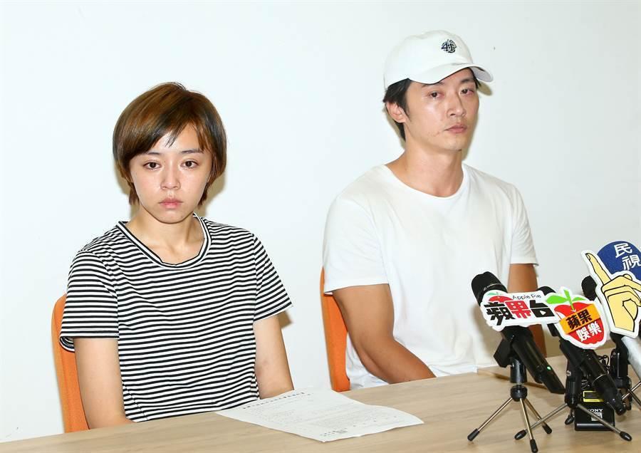 馬俊麟與王瞳召開記者會認了不倫戀。(圖/中時資料照)