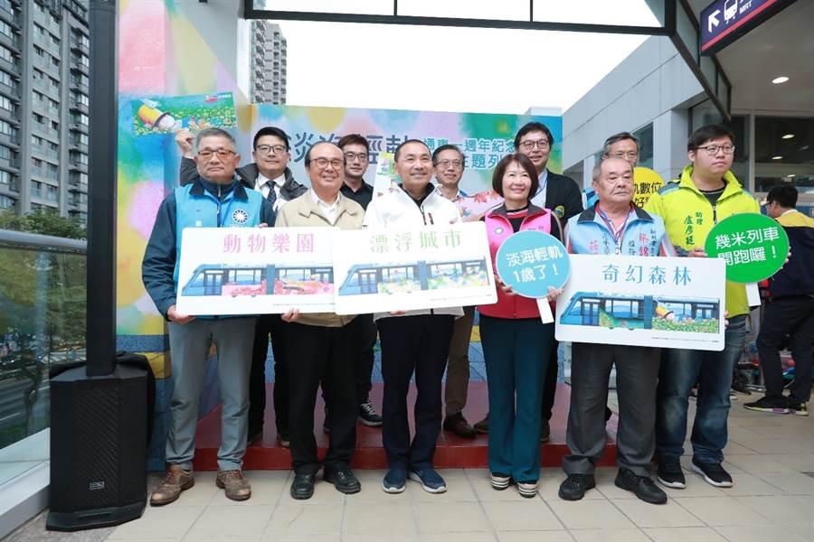 幾米主題列車週年主題活動發佈記者會,由新北市長侯友宜主持主題列車亮相儀式