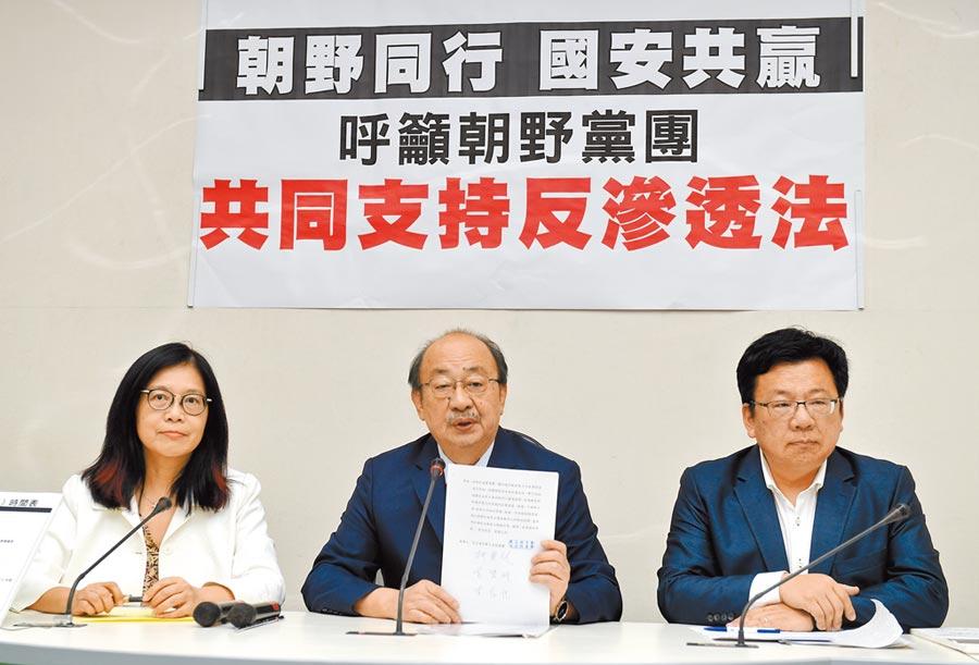 民進黨25日上午舉行記者會,針對反滲透法,總召柯建銘(中)、幹事長管碧玲(左)、書記長李俊俋(右)呼籲朝野共同支持。(中央社)