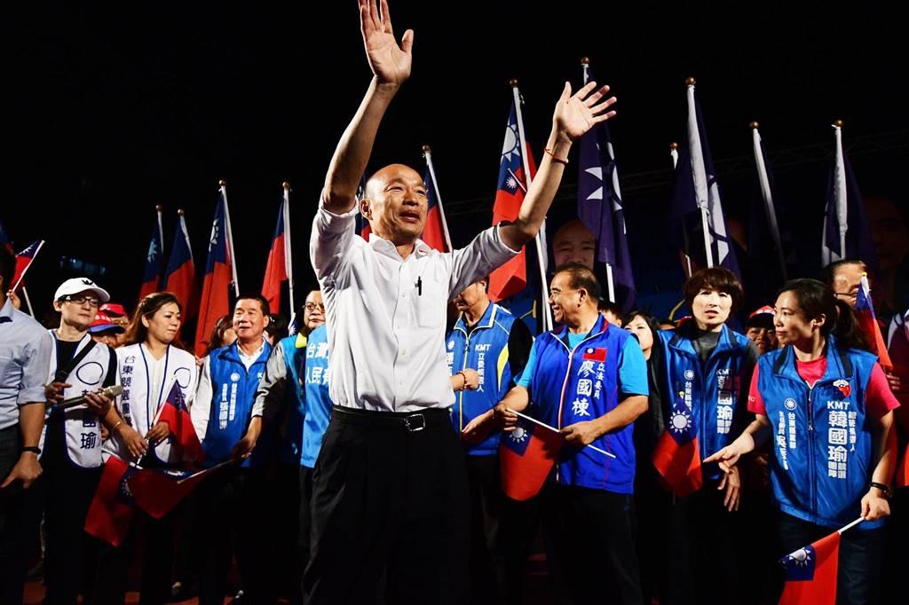 國民黨總統參選人韓國瑜。(資料照,莊哲權攝)