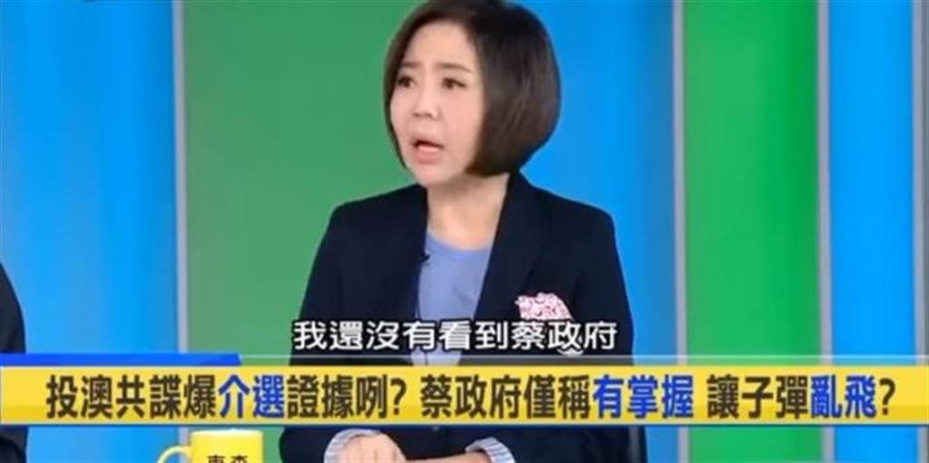 親民黨總統參選人宋楚瑜發言人于美人。(圖/翻攝自YouTube)