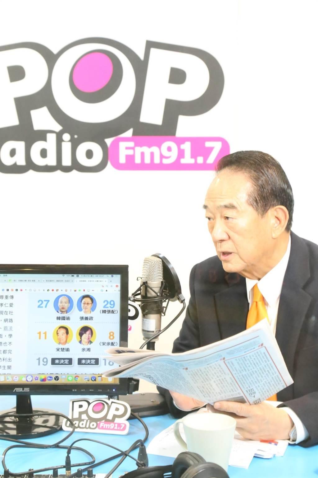 宋楚瑜(POP撞新聞提供)