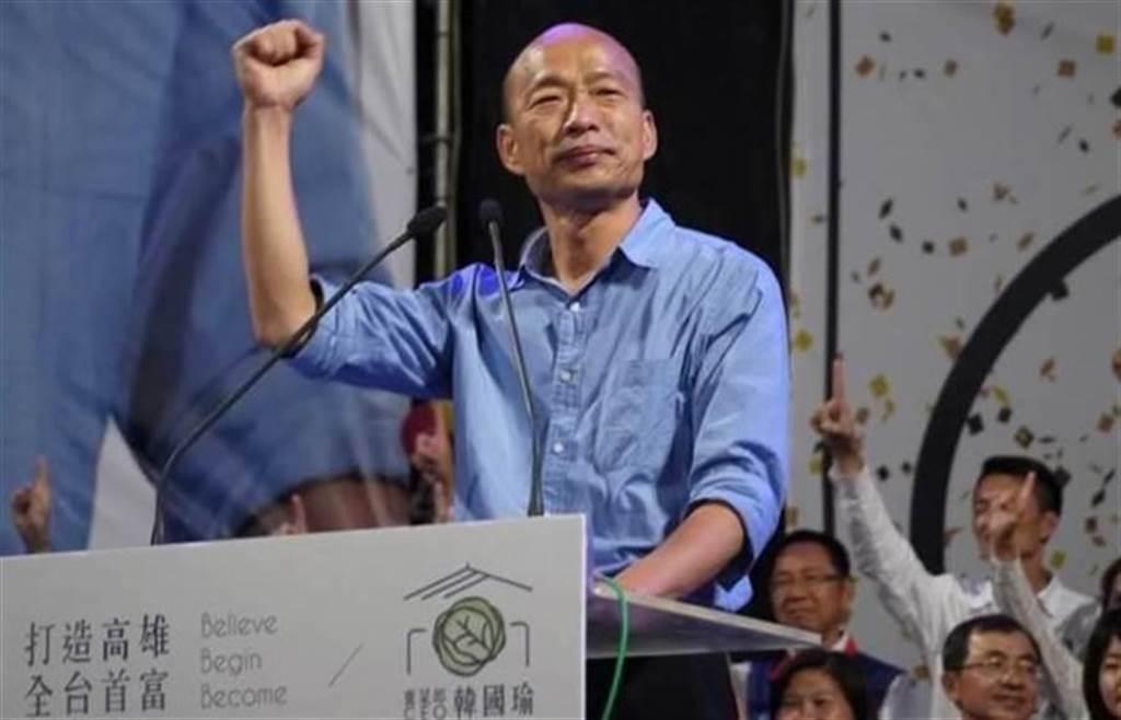 國民黨總統候選人、高雄市長韓國瑜。(圖為中時資料照)