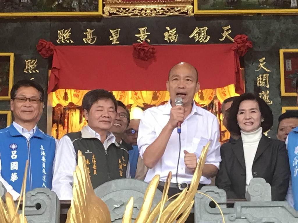 國民黨總統參選人韓國瑜。(胡健森攝)