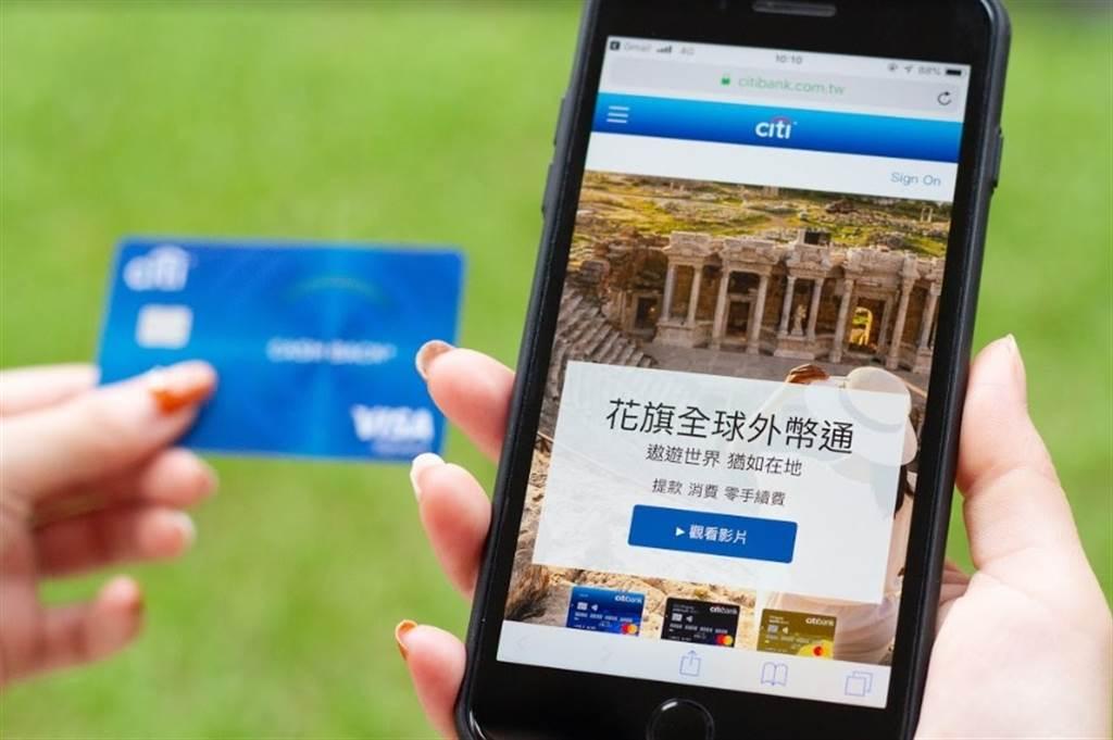 使用花旗晶片金融卡於國外購物網站消費,以外幣綜合存款帳戶裡的貨幣支付,無須額外支付1.5%的國外刷卡手續費。/中時電子報攝
