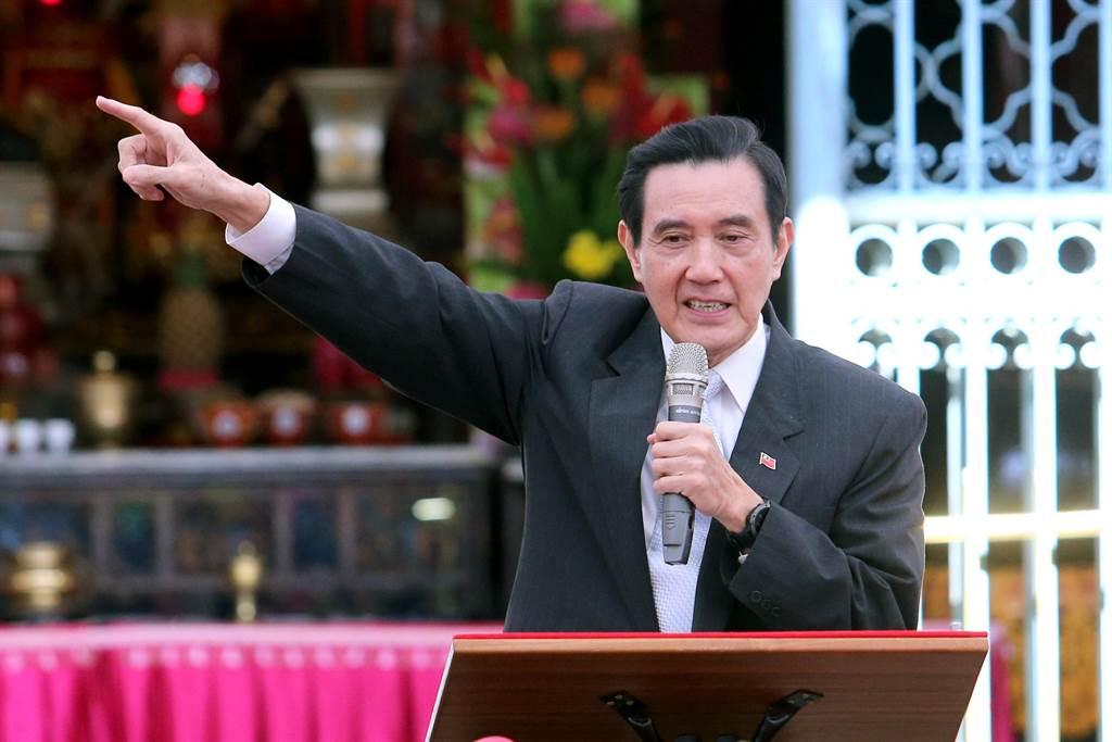 前總統馬英九出席並致詞。(黃世麒攝)